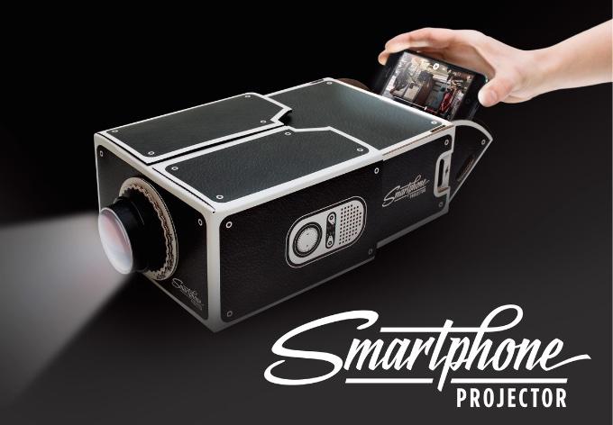 Ein Smartphone-Projektor für 20 Euro